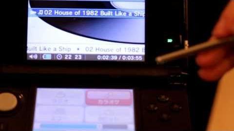 Nintendo 3DS Blog - Nintendo 3DS Sound