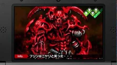 Shin Megami Tensei IV - Nintendo Direct 2.21.13 trailer