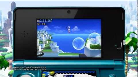 Sonic Generations - Japanese Commercial