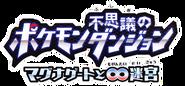 Pokemon Mystery Dungeon JP logo