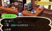 Animal Crossing screenshot 15