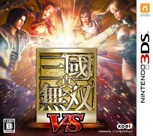 Dynasty Warriors VS | Nintendo 3DS Wiki | FANDOM powered by