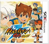 Inazuma Eleven GO Shine box art