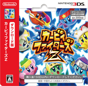 Kirby Fighters Z art