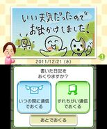 Swapnote screenshot 2