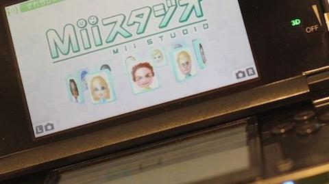 Nintendo 3DS Blog - Mii Maker