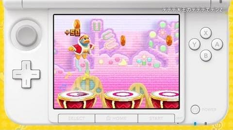 DeDeDe's Drum Dash Z - Debut Trailer