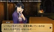 Professor Layton vs Ace Attorney screenshot 20