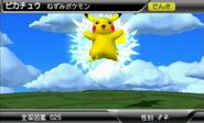 Pikachu en Pokédex 3D Pro