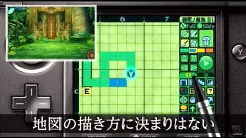 Etrian Odyssey IV - Nintendo Direct Trailer