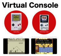 Virtual Console promotional image