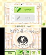 Swapnote screenshot 3