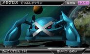 Pokedex 3D Pro screenshot 11