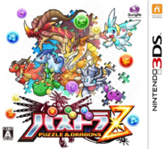 Puzzle & Dragons Z JP box art