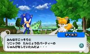 Sonic Generations screenshot 73