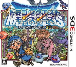 Dragon Quest Monsters box art