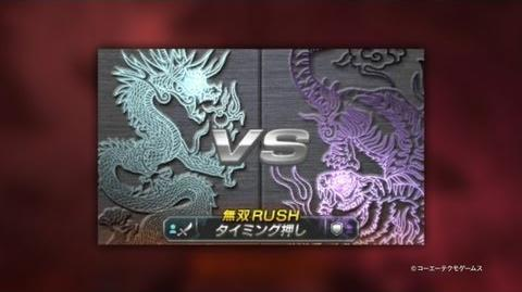 Dynasty Warriors VS - Trailer 3