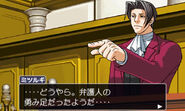 Ace Attorney 123 screenshot 4