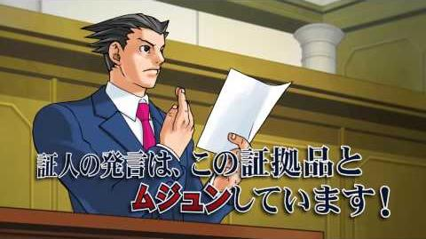 Ace Attorney 123 - Debut trailer