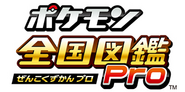 Pokedex 3D Pro logo