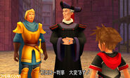 Kingdom Hearts 3D screenshot 35