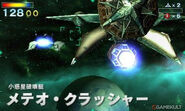 Star Fox 64 3D screenshot 7