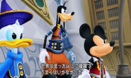 Kingdom Hearts 3D screenshot 78