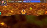 Pokemon Mystery Dungeon screenshot 7
