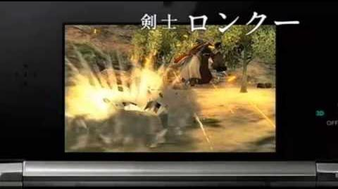 Fire Emblem Awakening - Japanese Commercial