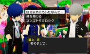 Persona Q screenshot 10