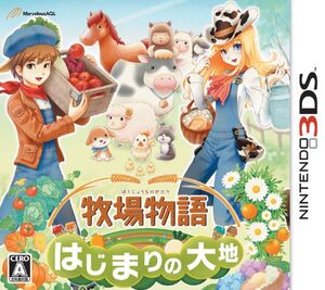 Harvest Moon The Land's Origin box art