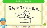 Swapnote screenshot 11
