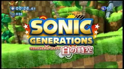 Sonic Generations - Japanese Trailer