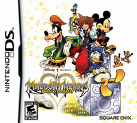 North American Cover Art KHREC