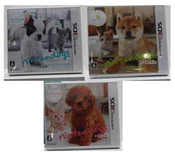 File:Nintendogs.png
