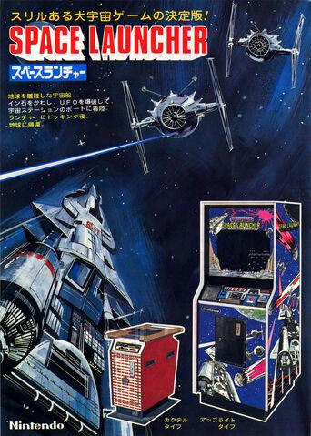 File:Space Launcher flyer.jpg