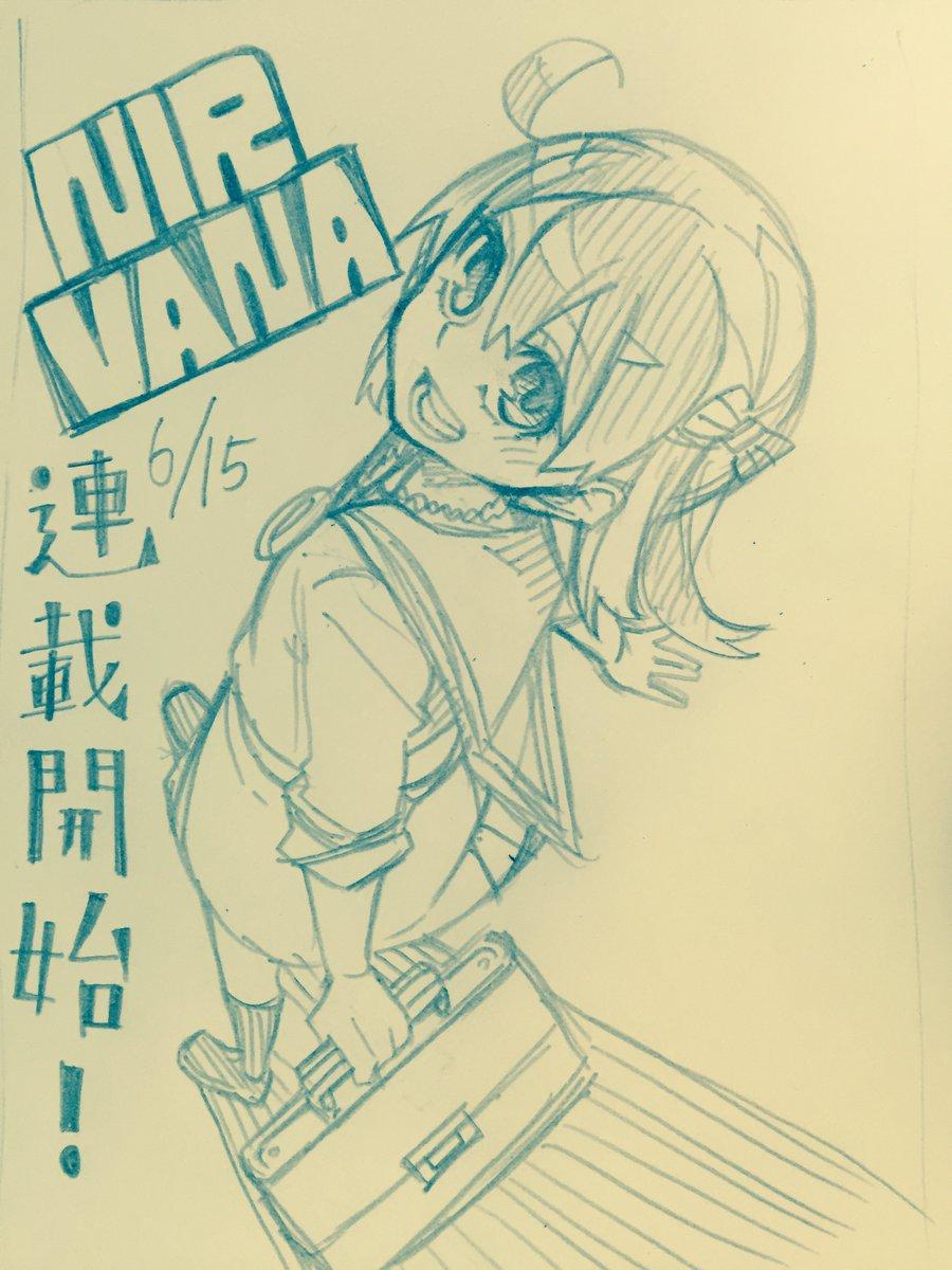 Image - Ya sketch 4.jpg | Nirvana Wiki | FANDOM powered by Wikia