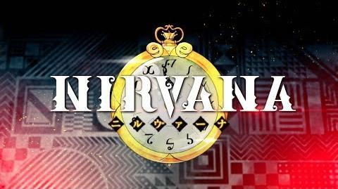 NIRVANA(English Ver