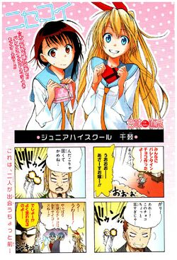 Nisekoi Chapter 13 Cover