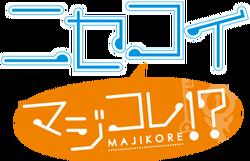 Nisekoi Majikore