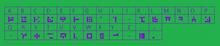 Submolok alphabet