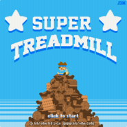 Super Treadmill menu