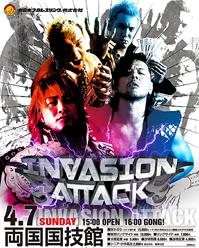 Invasion2013