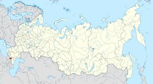 Северная Осетия