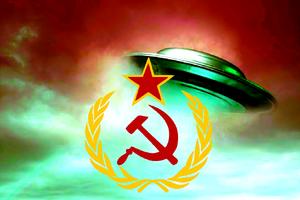 Советская уфология