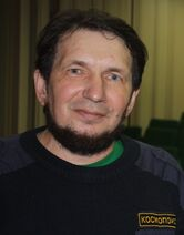 Вади́м Чернобро́в