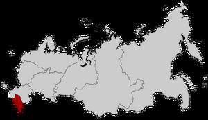 Северо-Кавка́зский-федера́льный-о́круг
