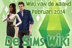 Simsbanner