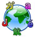 Miniatuurafbeelding voor de versie van 11 aug 2009 om 20:25