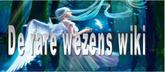 Achtergrond De rare wezens wiki